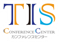 T.I.S.Conference Center 貸会議室